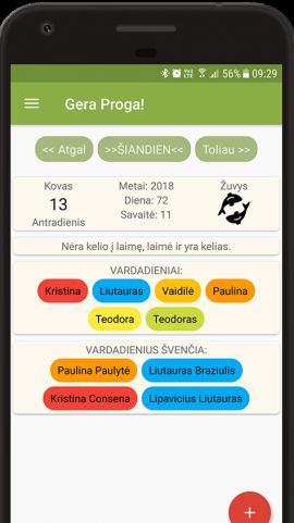 Gera proga app menu